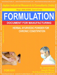Herbal Ayurvedic Powder for Chronic Constipation (formula 1001)