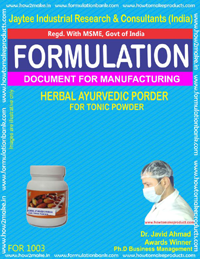Formula for Herbal Ayurvedic Powder for Brain Tonic (for 1003)