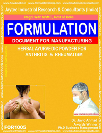 Herbal Ayurvedic Powder for Arthritis & Aheumatism (