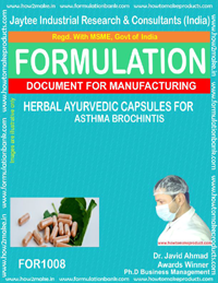 Herbal Ayurvedic Capsules for Asthma Cronchitis (for