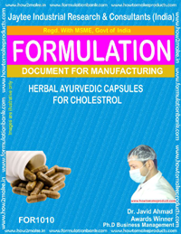 Herbal Ayurvedic Capsules for Cholesterol (for 1010