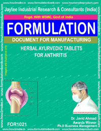 Herbal Ayurvedic Tablets For Arthritis (for 1021)