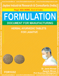 Herbal Ayurvedic Tablets For Laxative (for 1032)