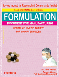 Herbal Ayurvedic Tablets for Memory Enhancer (for 1033