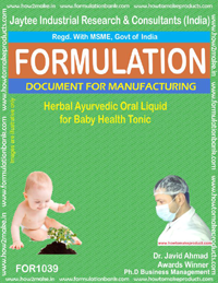 Herbal Ayurvedic Oral Liquid For Baby Health Tonic (1039