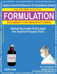 Herbal Ayurvedic Oral Liquid for General Purpose ton (for 1046)