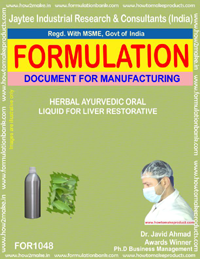 Herbal Ayurvedic Oral Liquid for Liver Restorative (for 1048)