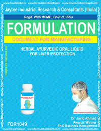 Herbal Ayurvedic Oral Liquid for Liver Protection (for 1049)