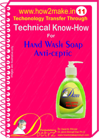 technical knowHow report for antiseptic handwash(TNHR 11)