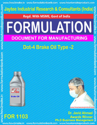 DOT 4 Brake Fluid formulat for automobiles (type 2) Formula 1103