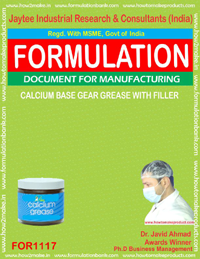 Calcium Base Gear Grease with Filler (For 1117)