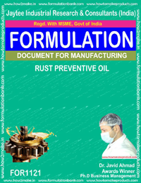 Rust Preventive Oil (For 1121)