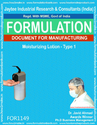 Moisturizing Lotion type 1 (for1149)