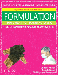 Indian Incense Stick Aggarbati Type 14