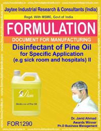 Special sick room and hospital Pine disinfectant II (FOR 1290)