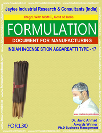 Indian Incense Stick Aggarbati Type 17