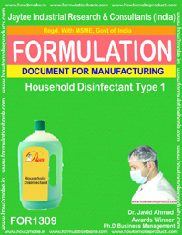 Household Disinfectant TYPE 1 (FOR 1309)