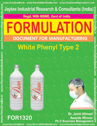 White Phenyl Type 2 (FOR 1320)