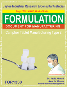 Camphor Tablet manufacturing Type 2 (FOR 1330)