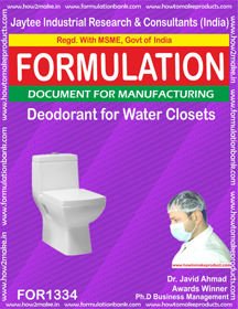 Deodorant for Water Closets (FOR 1334)