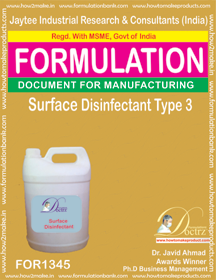 Surface Disinfectant 3 (for 1345)