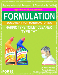 HARPIC TYPE TOILET CLEANER TYPE A