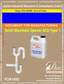 Toilet Manhole Opener ACD type 1 ( FOR1893)
