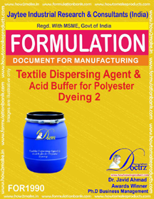 Dispersing agent & Acid buffer for polyester dyeing II(FOR1990)
