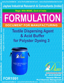 Dispersing agent & Acid buffer for polyester dyeing III(FOR1990)