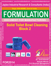 Solid Toilet Bowl Cleaning Block 2 (For 2014)