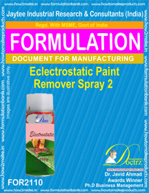 Electrostatic Paint Remover Spray-2 (FOR 2110)