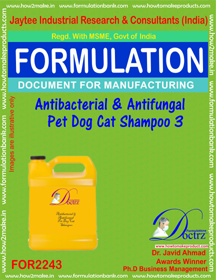 Antibacterial and anti-fungal Pet Dog Cat Shampoo 3(FOR 2243 )