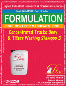 Concentrated truck Body & tillers washing shampoo 3(FOR 2258)