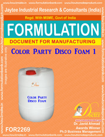 Color Party Disco Foam-1 (FOR 2269)