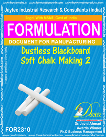 Dustless soft chalk for black board formula-2 ( FOR 2310)
