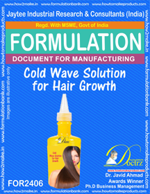 Formula of Cold Wave Solution for Hair Growth (FOR 2406)