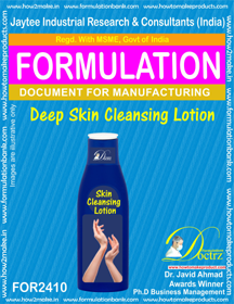 Formula of Deep Skin cleansing Lotion (FOR 2410 )