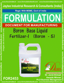 Boron Base Liquid Fertilizer-1 Boron-5 ( FOR 2453)
