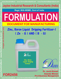 Zinc-Boron Liquid Dripping Fertilizer -1 Z-5 & B-5 ( FOR 2456)