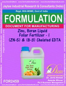 Zinc-Boron Liquid foleir Fertilizer I Z-5 B-5 Chelated EDTA 2459
