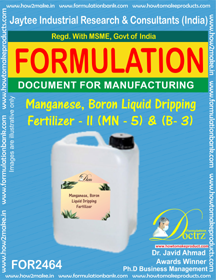 Mag-Boron Liquid Dripping Fertilizer II M5 B-3 (FOR 2464)