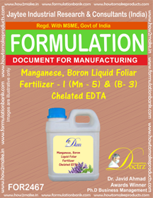 Mag-Boron Liquid Foiler Fertilizer I formula (FOR 2467)
