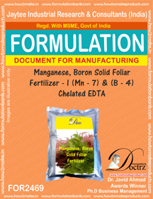 Mag-Boron Solid Foiler Fertilizer I formula (FOR 2469)