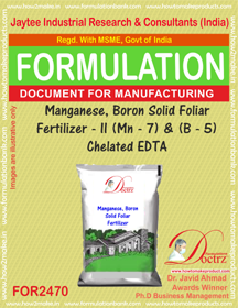 Mag-Boron Solid Foiler Fertilizer II formula (FOR 2470)