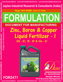 Zinc Boron Copper liquid Fertilizer 1 Formula (FOR 2471)