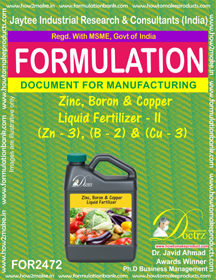 Zinc Boron Copper liquid Fertilizer 2 Formula (FOR 2472)