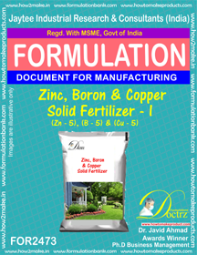 Zinc, Boron & Copper Solid Fertilizer-I Formula (FOR 2473)