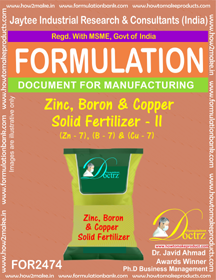 Zinc, Boron & Copper Solid Fertilizer-II Formula (FOR 2474)