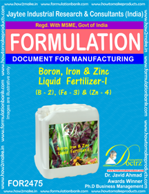 Boron, Iron & Zinc Liquid Fertilizer-I Formula (FOR 2475)