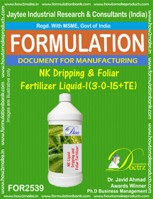 NK Dripping &Foliar Fertilizer Liquid -I (3-0-15 +TE )FOR 2539